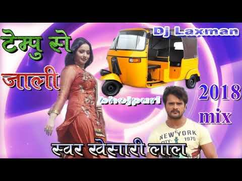 राजा टेम्पू से नेहिहर चलजाईब Raja Temp Naihar Chal Jaib Khesari Lal Yadab Dj Laxman 2018 Mix Bhojpur