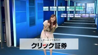 2010/03/09 ビジネス・クリック 肩さん.