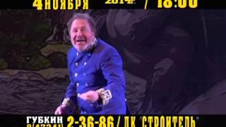Московский независимый театр - Женихи
