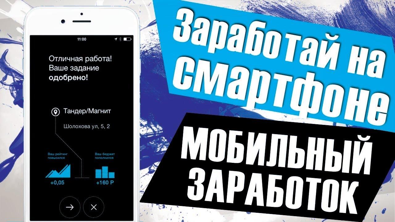 приложение для ставок на спорт на айфон