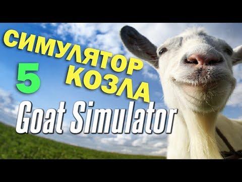 PS3 » Страница 2 » скачать игры через торрент - скачать