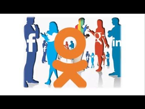 Как использовать  соц сеть Одноклассники для продвижения бизнеса