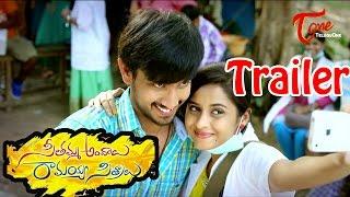 Seethamma Andalu Ramayya Sitralu Movie Trailer | Raj Tarun, Arthana, Gopi Sunder