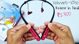 LUMIFORD XploriaHD-XP50 wireless Neckband Earphones Unboxing amp Review in Hindi
