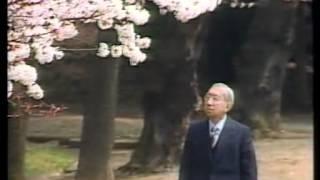 【皇室】 昭和59 [1984年] 春の皇居 thumbnail