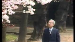 【皇室】 昭和59 [1984年] 春の皇居