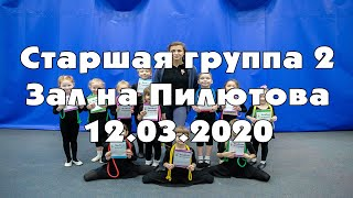 Художественная гимнастика для девочек в Красносельском районе. Старшая группа 2