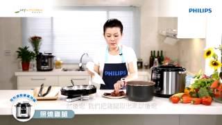 陳妍希 烹飪教學影片
