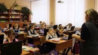 Киселева Л. Н.,  математика, 1 класс, МАОУ СОШ № 28, г. Томск