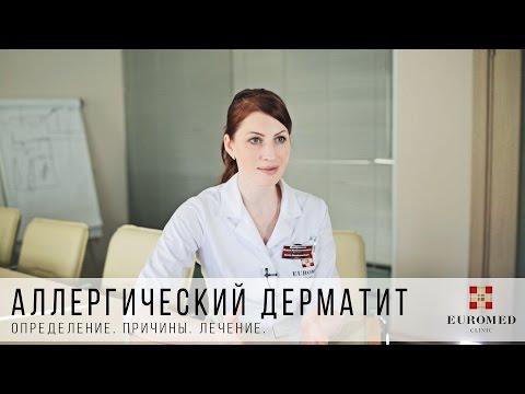 Пеленочный дерматит: фото, симптомы и быстрое лечение