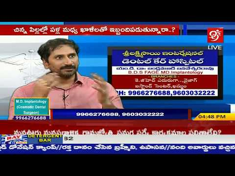 SRI LAXMI SAI International Dental Care | MD Dr Basaveshwar Rao | 18-11-2017 || 99TV ||