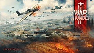 Бухой танкист Артем Черный играет в War Thunder ( 2 серия )