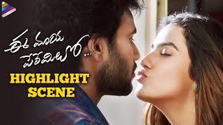 Ee Maya Peremito Movie Highlight Scene | Rahul Vijay | Nani | Kavya Thapar | Rajendra Prasad