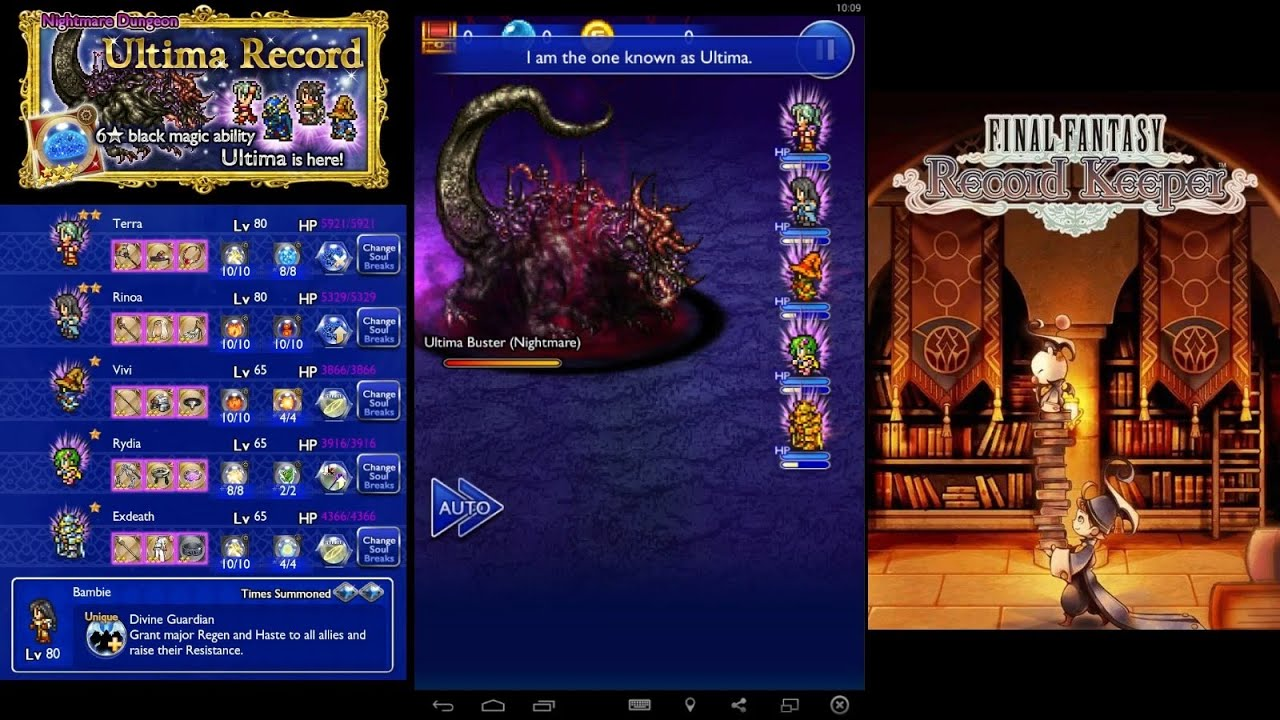 Final Fantasy Record Keeper - Nightmare Ultima Buster