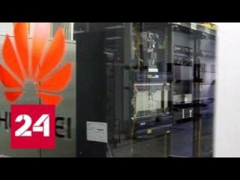 Китайская Huawei рушит