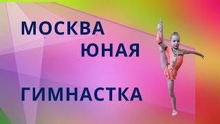 видео Гимнастика для детей Москва (ЗАО) в Крылатском школа
