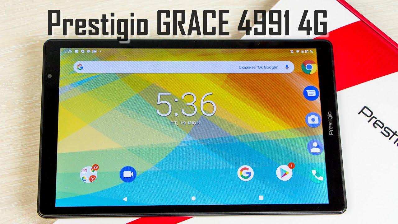 Prestigio GRACE 4991 4G - всегда на связи! Обзор планшета Престижио