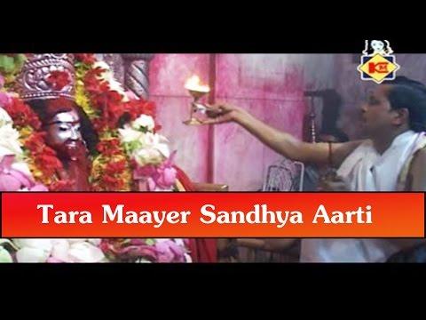 Tara Maayer Sandhya Aarti | Bengali Devotional Song | Natraj Chatterjee | Krishna Music | Tara Maa