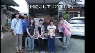 毎年熊本からブログで呼びかけて集まった仲間と仮設住宅に行っています...