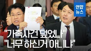 """장제원 """"가족사건 덮었나""""…윤석열 """"너무 하신거 아니냐"""" / 연합뉴스 (Yonhapnews)"""