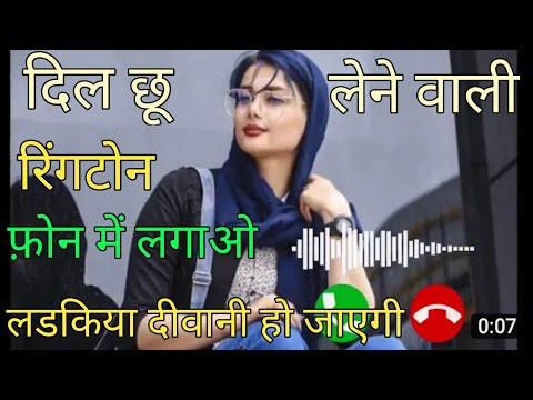 new-ringtone-2021,new-year-ringtonebest-ringtones,-hindi-ringtones-mobile-ringtones,-flute-ringtones
