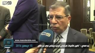 مصر العربية    عبد الهادي :