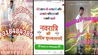 Chhalakata Hamro jawaniya Ye Raja DJ remix song 7318484389