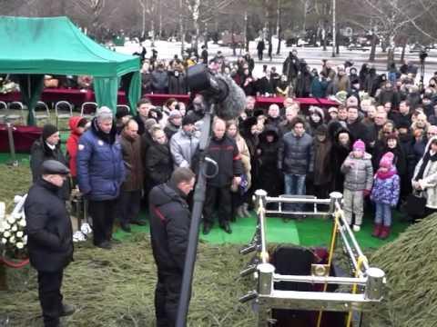 Похороны Бориса Немцова на Троекуровском кладбище