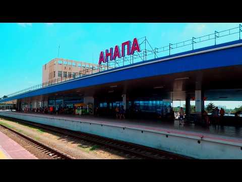 Расписание прибытия поездов в Анапу 2019 летом