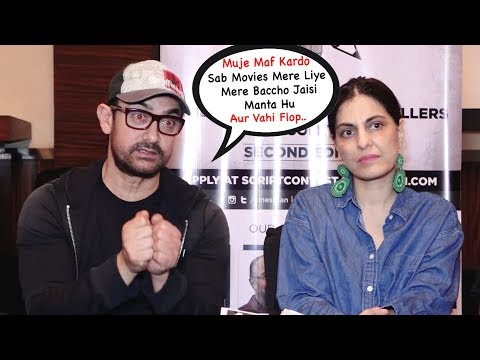 Amir Khan Gets Very Emotional And Apologize In Front Of MEDIA For Thugs Of Hindostan FLOP