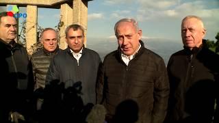"""רה""""מ נתניהו ושרי הקבינט באזור פעילות צה""""ל לניטרול מנהרות הטרור של חיזבאללה"""