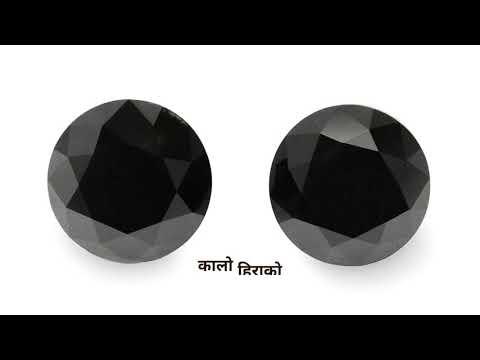 तस्करिका नायाँ नायाँ स्वरुप ! अर्को अनौठो तस्करी ! Smuggler In Nepal ! Black diamonds smuggler in Np