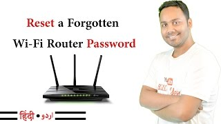 How to Reset a Router - Recover Wifi Router Password [Hindi / Urdu]