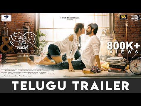 Pyaar Prema Kaadhal - Telugu Trailer | Harish Kalyan, Raiza | Yuvan Shankar Raja | Elan