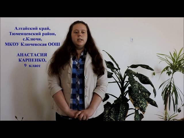 Изображение предпросмотра прочтения – АнастасияКарпенко читает произведение «Анчар» А.С.Пушкина