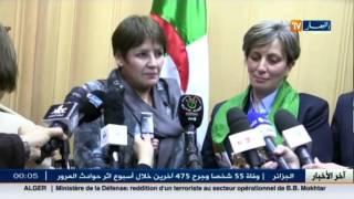 وزيرة التربية نورية بن غبريط.. سيتم ترقية أكثر من 620 أستاد