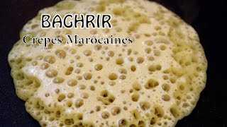 Repeat youtube video Baghrir Moroccan pancakes بغريرساهل و ناجح Crepes marocaines