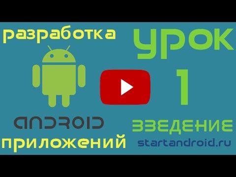 Android Studio не видит Jdk - фото 11