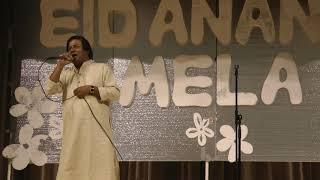 Eid Ananda Mela 2017 - MA Shoeb Song2