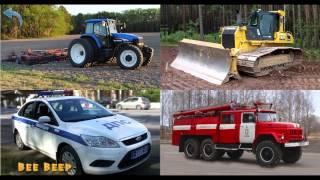 Изучаем Транспорт Полицейская, Пожарная, Скорая, Самосвал, Трактор, Танк, Трамвай, Автобус