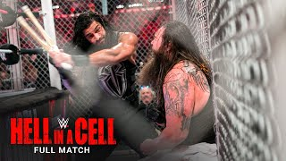 FULL MATCH - Roman Reigns vs. Bray Wyatt - Hell in a Cell Match: WWE Hell in a Cell 2015