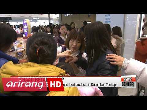 China bans imports of 19 Korean cosmetics products in December: Yonhap