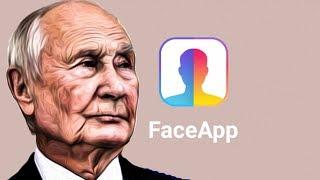 Зачем FaceApp Следит за Тобой