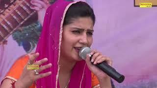 Sapna Ragni I मेरी गेला ब्याह करवाना Sapna Chaudhary I 2020 Hit Ragni I Chhawla Ragni,Sonotek Ragni