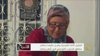 هذا الصباح-البازين.. أكلة تقليدية تونسية في شهر رمضان