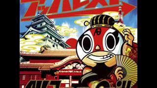 All Japan Goith-Akikaze