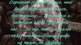 "Anna P.-""Боевые ордена"""