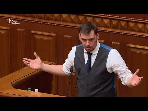 Гончаренко поставив «кіл» Гончаруку за бюджет