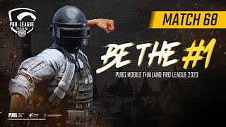 [Week 5 DAY 14 Group B,ฺC MATCH 68] PUBG Mobile Thailand Pro League 2020 Season 1