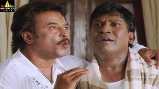 Chandramukhi Movie Comedy Scenes Back to Back   Non Stop Telugu Comedy Scenes   Sri Balaji Video